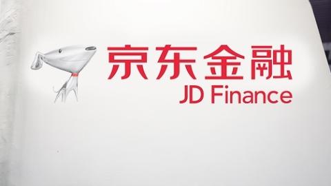 """陈生强:京东金融将创造出千亿美元市值公司 实施""""双倍年薪计划"""""""