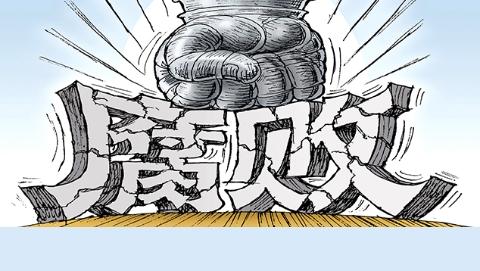 上海安监局原党组书记、局长齐峻被提起公诉  涉嫌受贿、私分国有资产罪