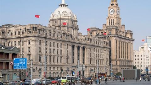 """黄浦区与上海久事集团签署合作协议 外滩城市更新及保护性开发将""""强强联手"""""""