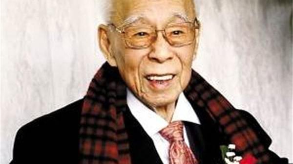 饶宗颐:我的学问之根在上海