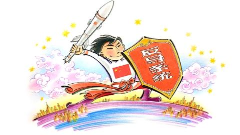 独家述评丨中国越强大,和平越可靠