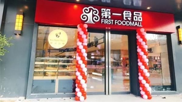 探秘杨浦第一食品店,美食扎堆,吃货们走起!