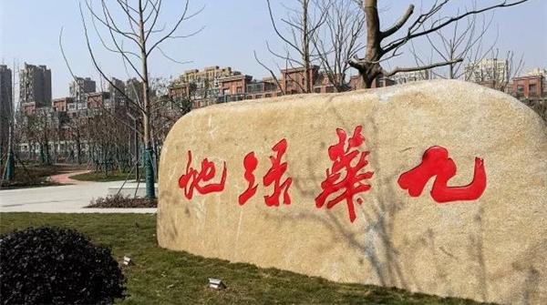 羡慕附近的居民,奉贤新城2项工程新建成