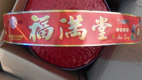 浦东警方破获一起非法买卖烟花爆竹案
