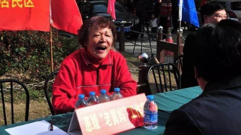 正能量丨张惠媛:点点滴滴见爱心 在居民之间架起一座连心桥