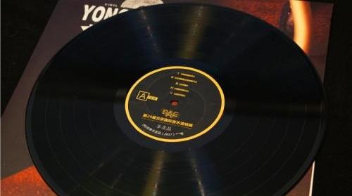 黑胶唱片复兴!中唱上海宣布年后正式重启黑胶唱片生产