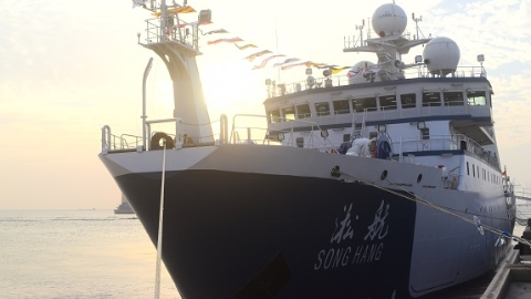 """国内首艘远洋渔业资源调查船""""淞航""""号完成东海外海监测任务回港"""