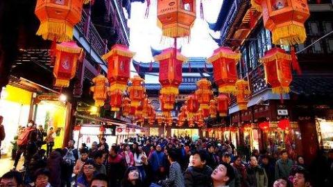 上海市消保委提醒:理性消费,欢度春节