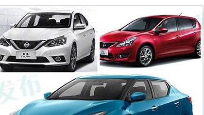 制动液可能泄露,东风汽车召回部分东风日产新蓝鸟、新骐达、新生代骐达及轩逸汽车