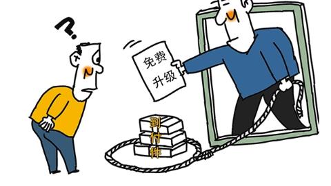 """警企合作觅线索  青浦警方捣毁一""""到付件""""电信诈骗窝点"""