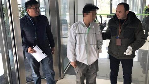 不满交通违法被罚网上辱骂民警 一男子被处行政拘留10日