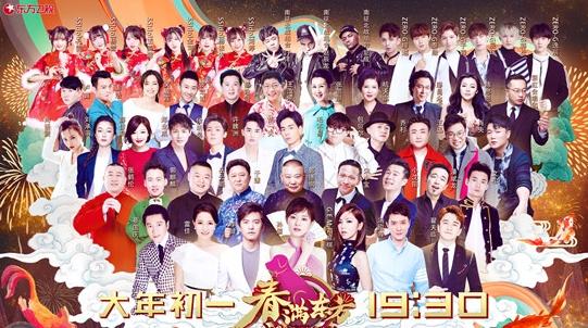 沪上春晚节目单新鲜出炉 喜剧领衔主打三大王牌