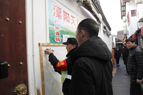 """七宝古镇""""微网格""""工作站队员正在日常巡查.jpg"""