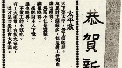 传承红色基因 | 上海滩唱响不寻常的《太平歌》