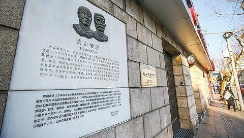 传承红色基因|红色书香忆当年:上世纪30年代,申城许多书店成红色基因集散地