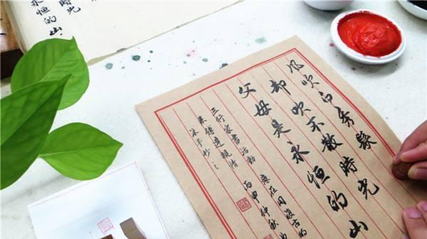 那年春节,收到父母来信,我泪如雨下