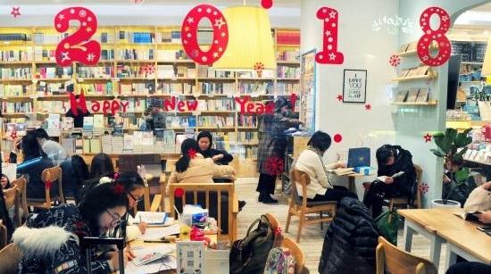这个春节,文化场馆成为上海市民消费新去处