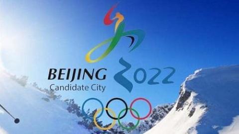 花小钱办大事!平昌之后,北京冬奥要如何借鉴和提升?