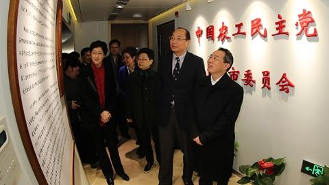 董云虎等市政协、市委统战部领导走访民主党派市委市工商联及有关团体