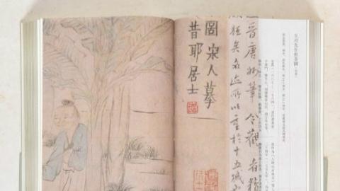 """《园冶注释》《茶典》获""""世界最美的书""""奖 古书新作展现中国元素之美"""