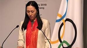 张虹当选国际奥委会运动员委员会委员