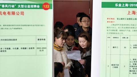 支持返乡创业 !上海各区努力为有就业创业意愿的农村劳动力提供服务