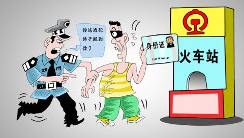 一个眼神暴露身份!网上逃犯冒用他人身份证被识破