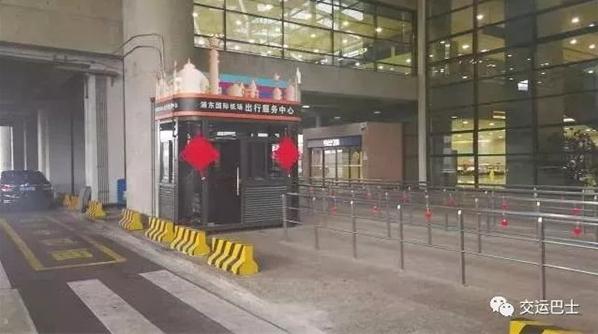 3月12日前,浦东机场?长途东站巴士只要1分钱