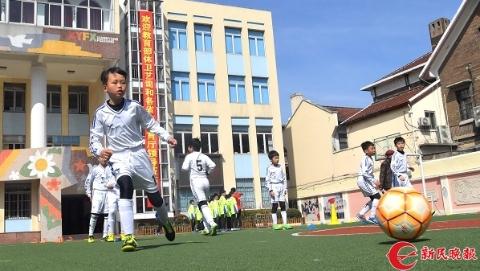 """操场小,沪上这所小学在篮球场上踢了20余年""""三对三小足球"""""""
