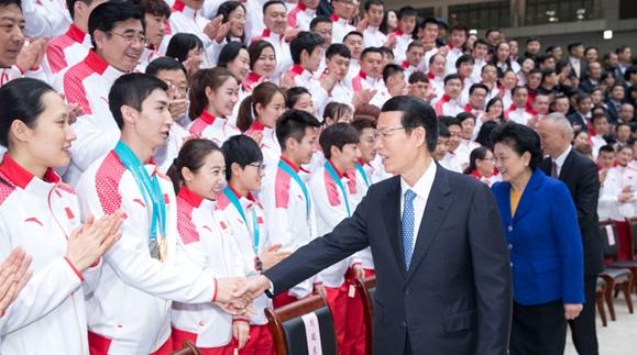 弘扬奥运精神办好北京冬奥 张高丽接见载誉而归的中国体育代表团