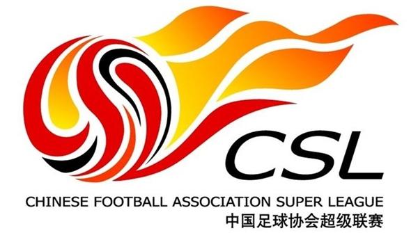 新赛季足协将严打球场暴力 俱乐部名称三年内中性化