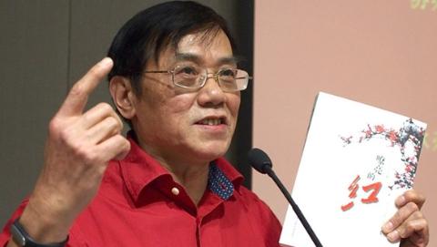 从《邓小平之歌》到《兴业路上》 上海作协等今举行桂兴华长诗座谈会