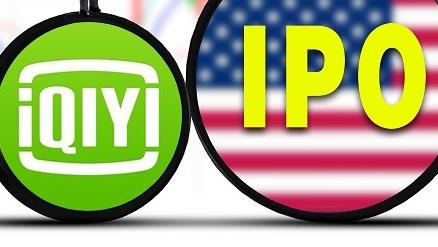 爱奇艺申请赴美IPO,将为优秀员工提供股权激励