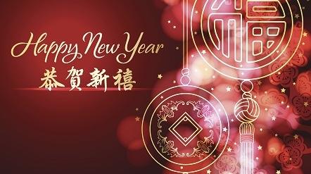 2262年将有两个春节!真的好想再活244年!