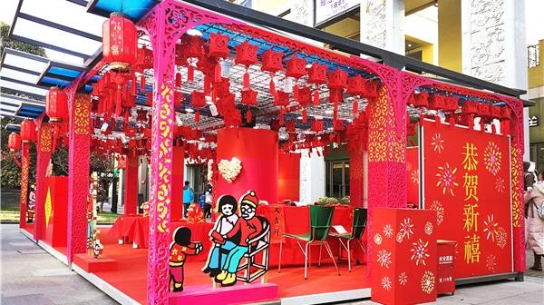 """""""和乐新丰""""主题展览:追寻上海传统年味,元宵拾起熟悉味道"""