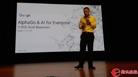 阿尔法狗只是开端 让人工智能为人所用并从中受益