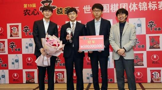 第19届农心杯三国围棋擂台赛落幕 韩国第12次夺冠