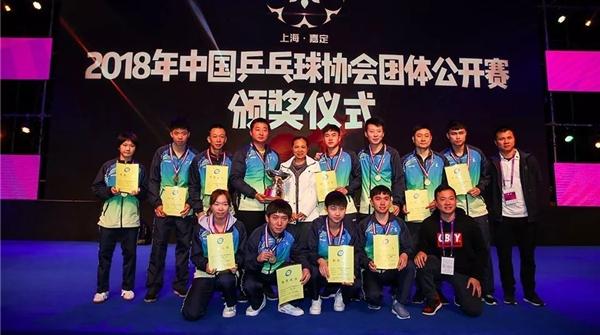 这场中国乒协团体公开赛,圆了草根选手的专业梦