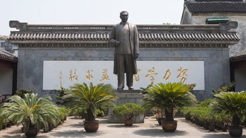 """全国""""周恩来班""""师生代表聚会上海 亲属追忆总理遗留好家风"""