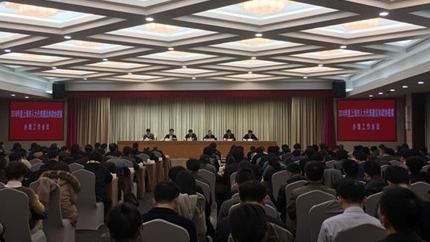 """上海市政府:把办理建议提案当成""""必答题"""""""
