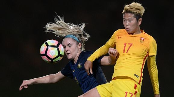 锋线失良机后防频出错 中国女足不敌澳大利亚遭遇3连败