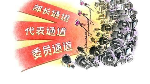 """【领航新征程】独家述评丨三条""""通道""""彰显开放与自信"""