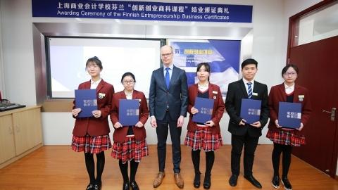 沪中职学子获颁芬兰商科国际资格证书