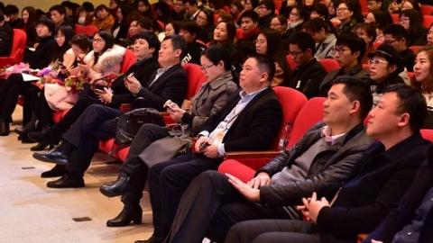 上海龙文教育教学质量奖颁奖大会举行