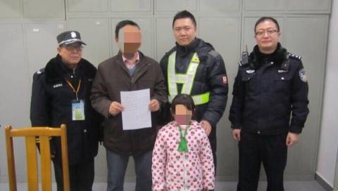女孩下地铁后和爷爷走散 工作人员和民警花20分钟帮她找到家人
