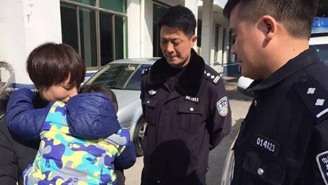 """3岁男童偷偷跑出门""""暴走""""3公里 民警助其重回母亲怀抱"""