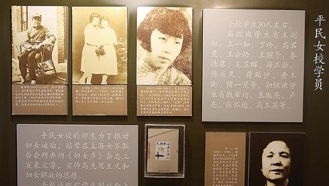 传承红色基因|上海妇女运动:与中国革命同进步