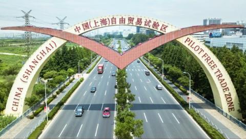 两会焦点|代表委员热议:上海自贸区再出发、加速度