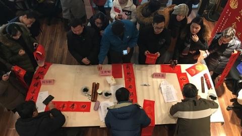 社区新发现 | 大宁德必易园:创新党建群团工作 共建魅力园区