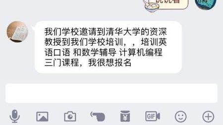 """民警校园宣传防诈骗,岂料微信蹦出一个""""活教材"""""""